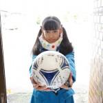 Koyukis Wandering Football